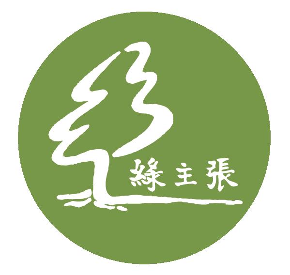 台灣主婦聯盟