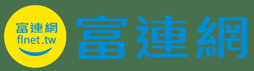 鴻海富連網
