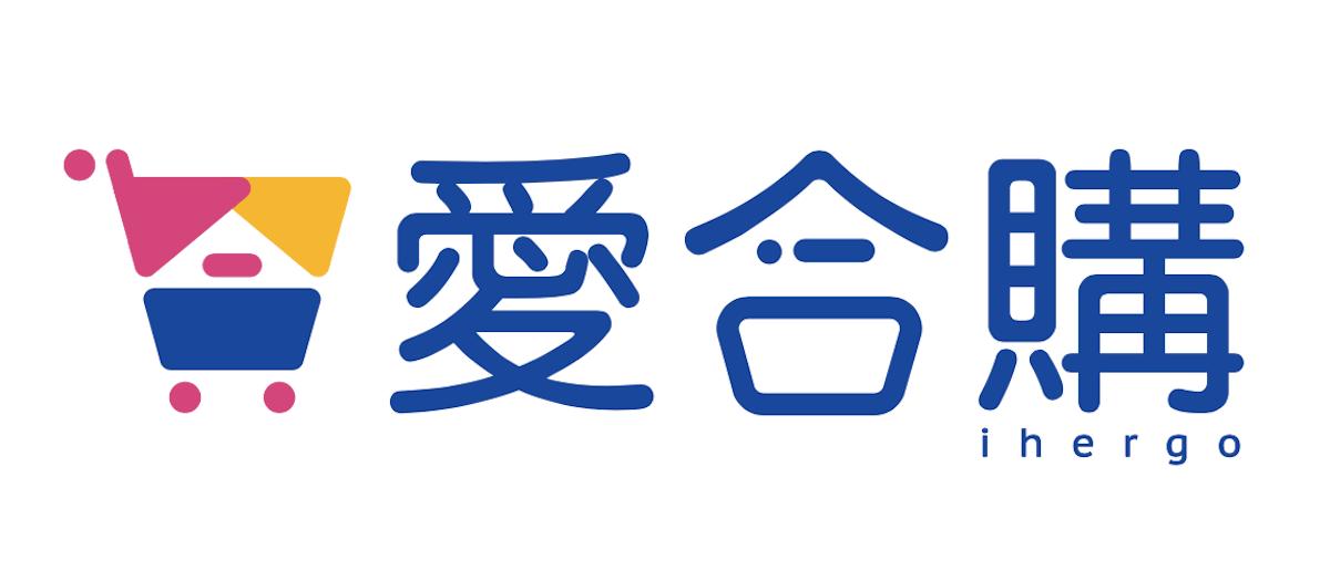 ihergo愛合購-名店街