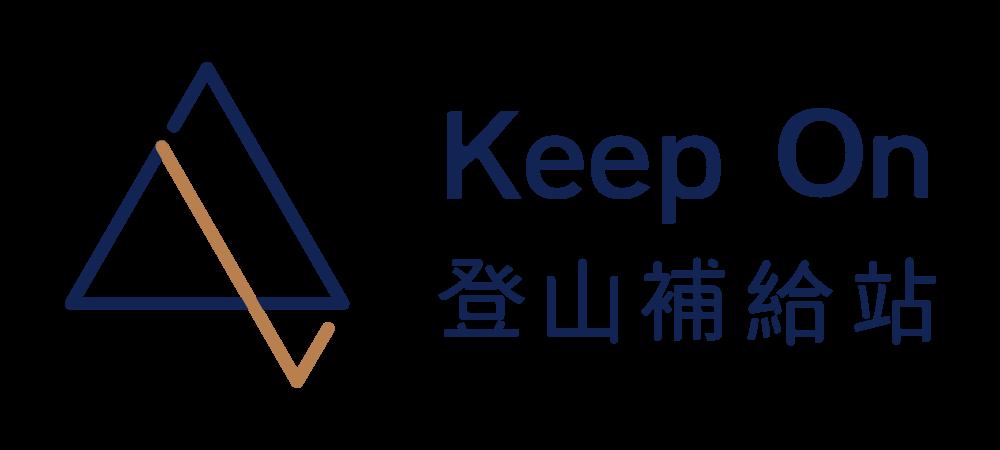Keep On登山補給站