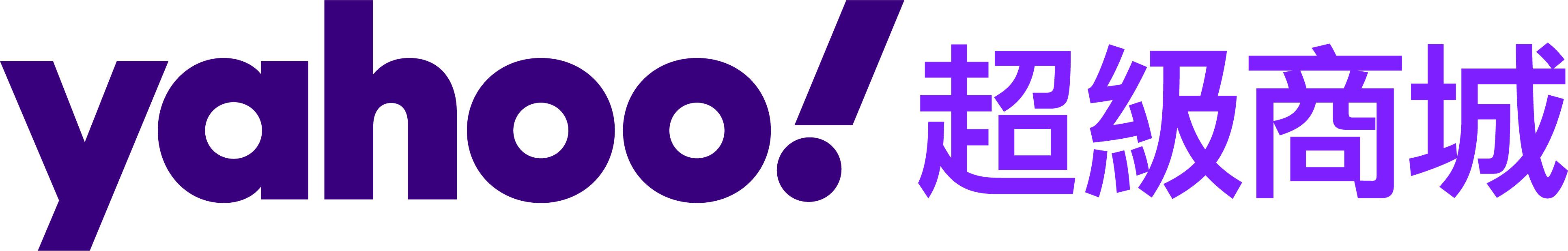 Yahoo!奇摩超級商城