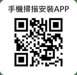 飛比 App 下載 QRCode 圖片